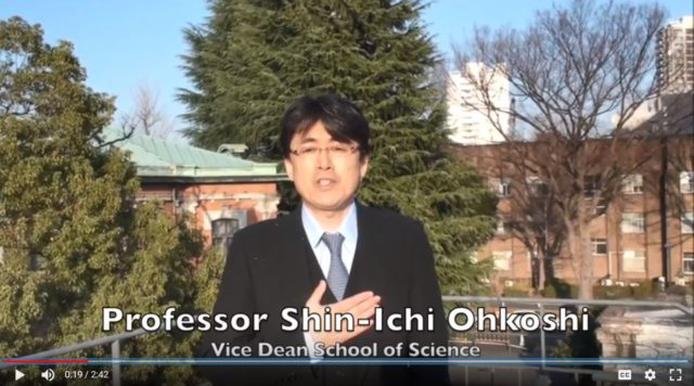 Professor Ohkoshi video