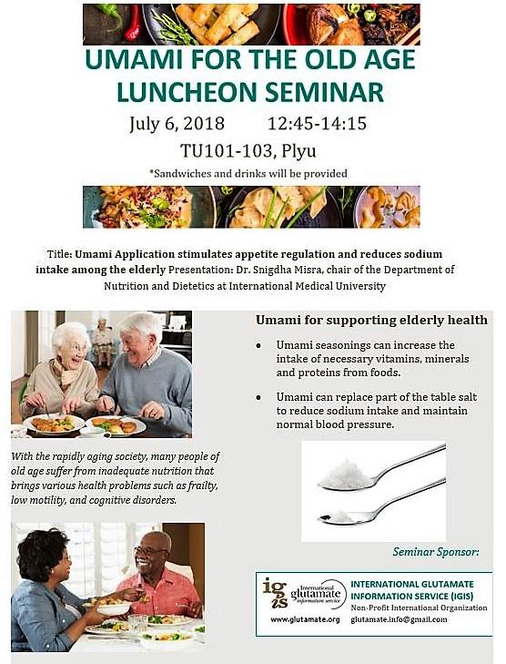 Asian Congress of Dietetics Symposium on Umami Benefits