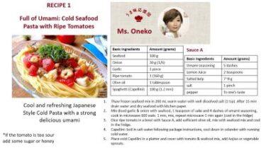 umami seasoning recipe