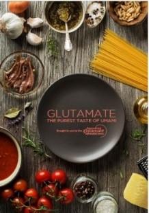 IGIS glutamate brochure