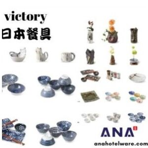 Japanese Product - Victory