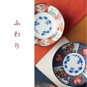Japanese Product - Fuwari
