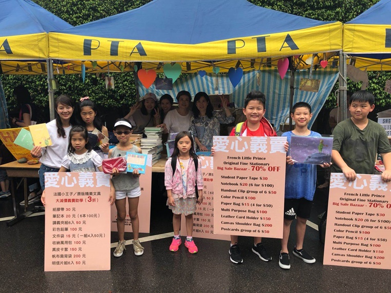 台北美國學校愛心義賣文具