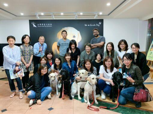 療癒犬協會參觀