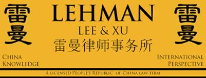 China - Global Alliance Network