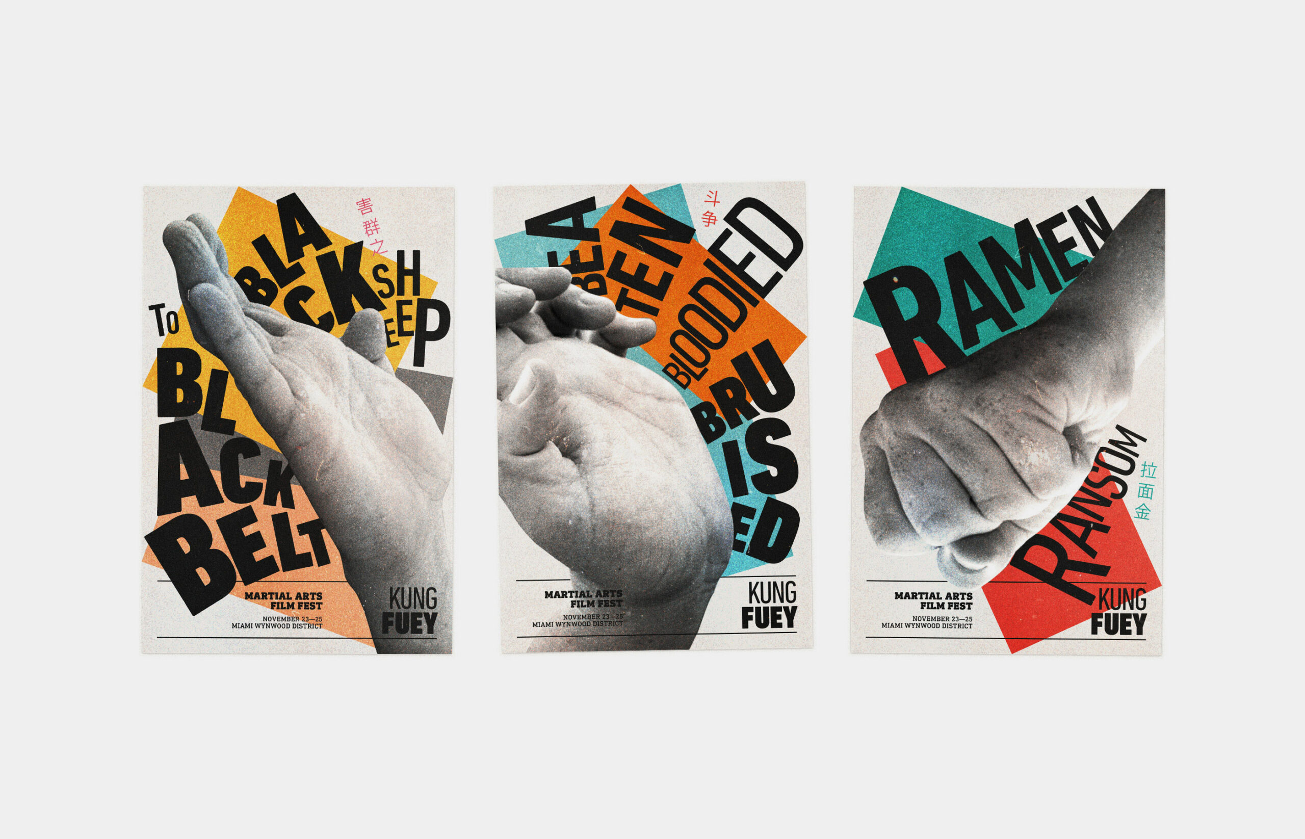 KungFuey_Behance_DayPosters