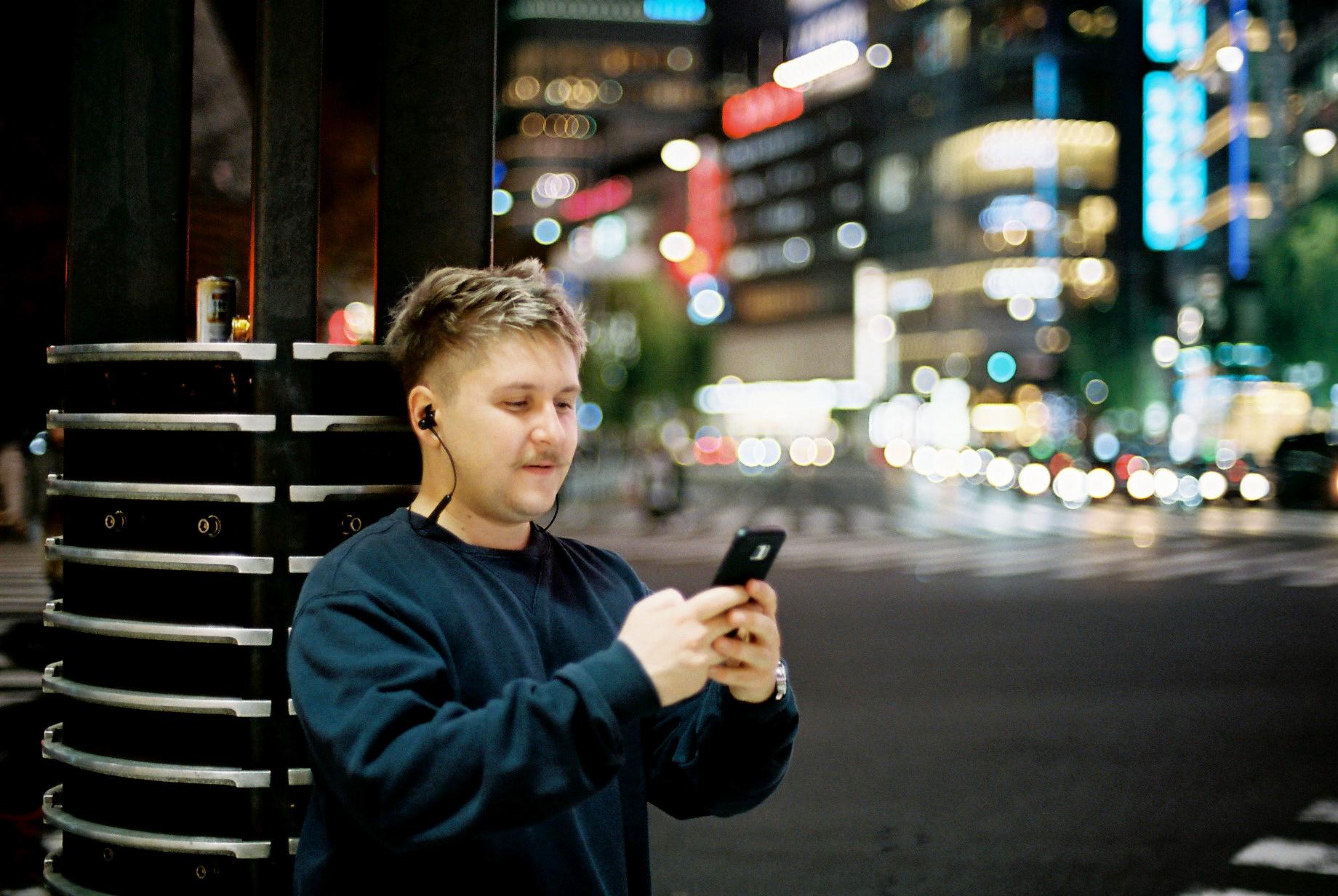 Tristan Junker Social Media