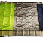 Adhrit Creations Kanjiwaram #29954402