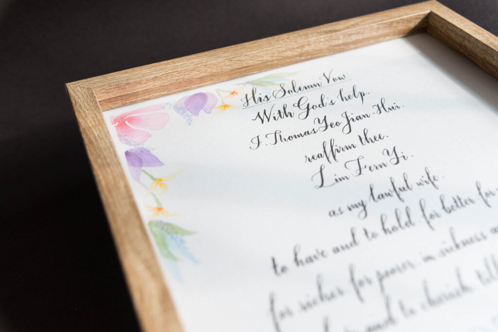 His and Her Vows, framed