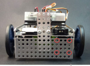 Fusion Robot mounting holes used for Optical Distance Sensor SUMO and Line Edge Following.