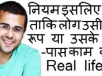 Chetan Bhagat quotes in hindi