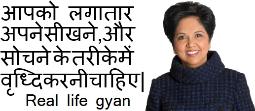 Indira nooyi quotes in hindi