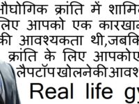 Alexis Ohanian quotes in hindi