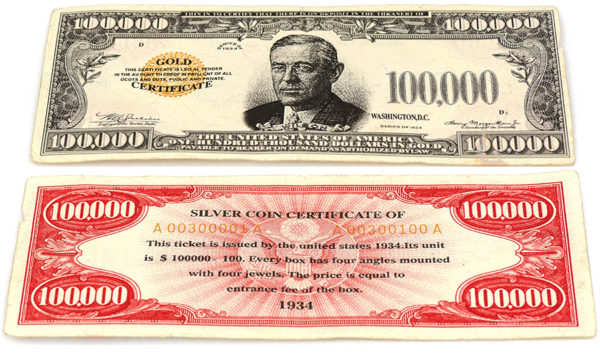 1000000currency-600x355 When Money Goes Electronic