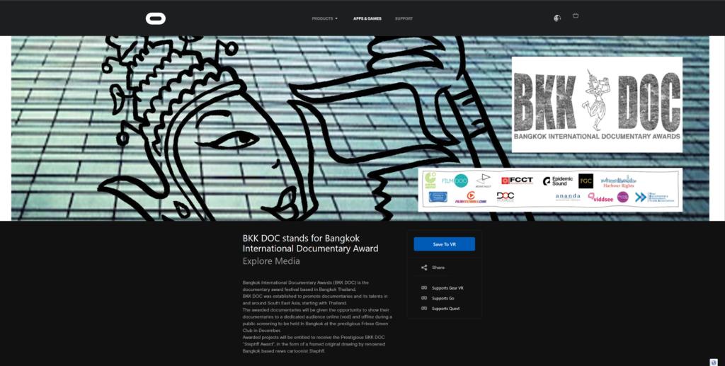 Bangkok Documentary Film Festival