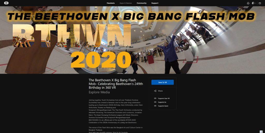 The Beethoven X Big Bang Flash Mob- Celebrating Beethoven's 249th Birthday in 360 VR