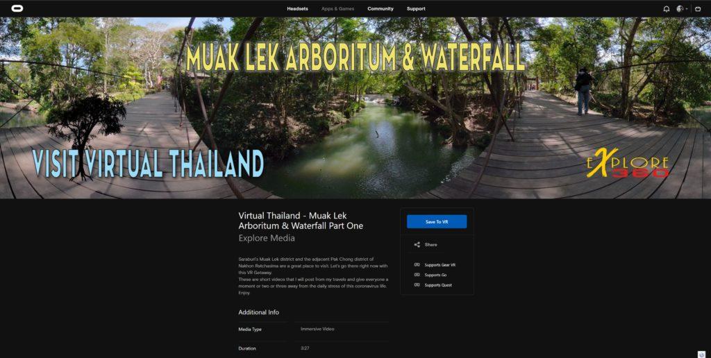 Virtual Thailand - Muak Lek Arboritum & Waterfall Part One