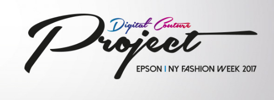 Digital Couture Project Logo