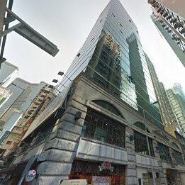中望商業大廈