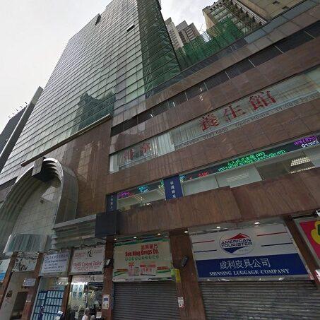 中福商業大廈