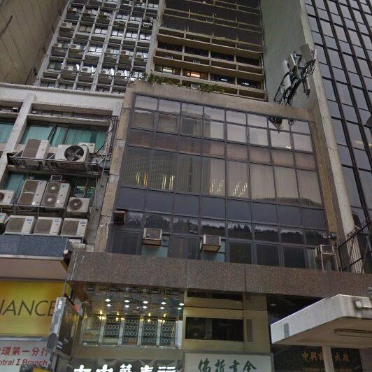 中興商業大廈