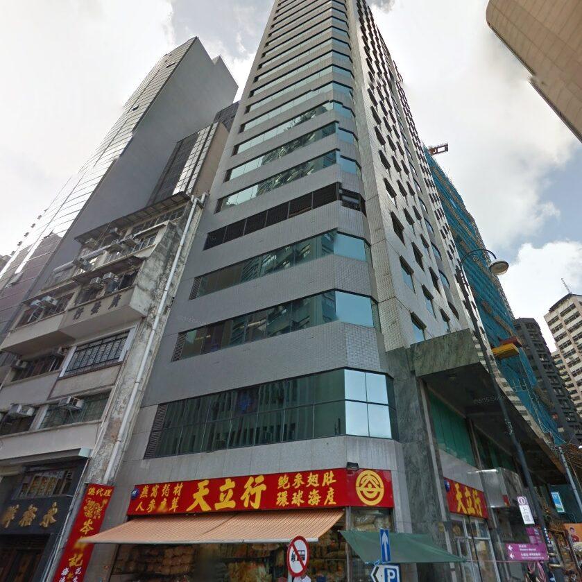 信光商業大廈