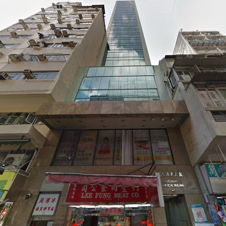 冠貿商業大廈