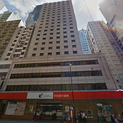 嘉華銀行中心