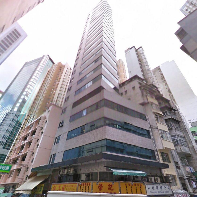 宏基商業大廈