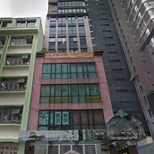 寶華商業中心