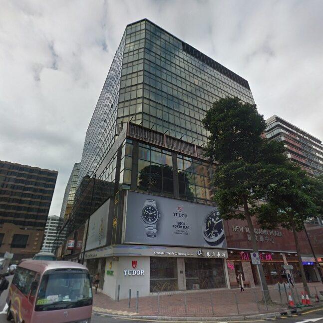 新文華中心