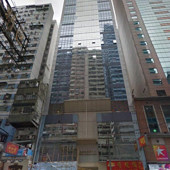 朱鈞記商業中心
