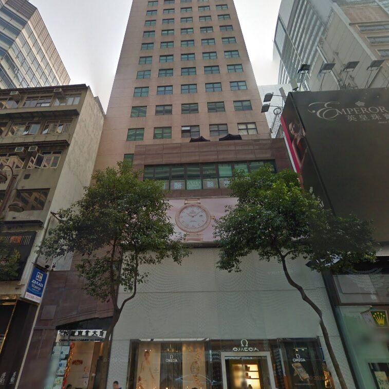 松鳳商業大廈