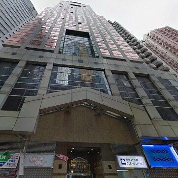 欣榮商業大廈