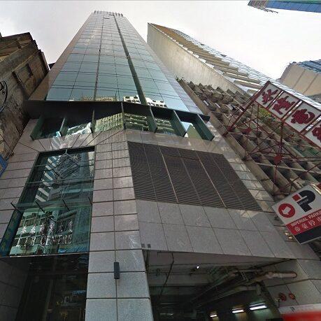 泰基商業大廈