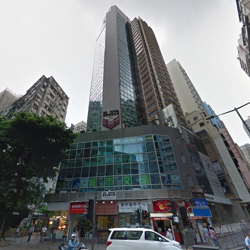 經信商業大廈