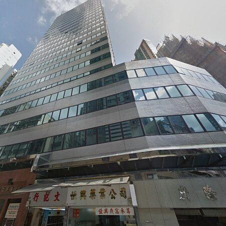 華富商業大廈