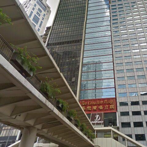 華懋廣場II期