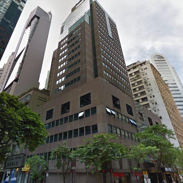 裕景商業中心