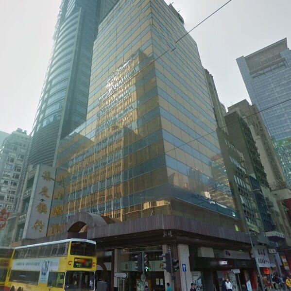 集友銀行大廈
