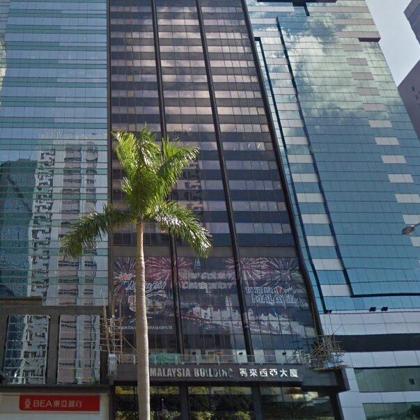 馬來西亞大廈