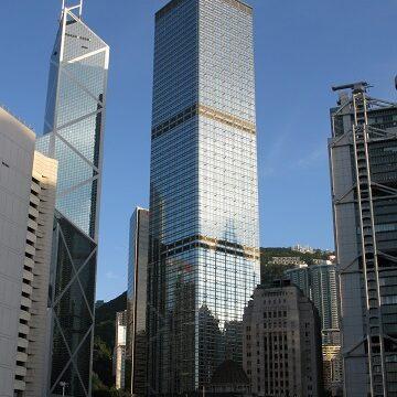 長江集團中心