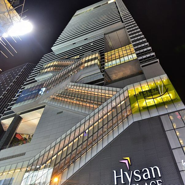 Hysan_Place