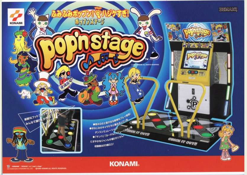 A World of Games: Pop'n Stage