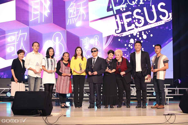 華人福音歌曲創作暨合唱決賽