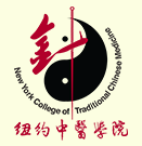 Masters in Acupuncture & Chinese Medicine