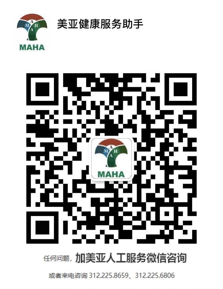 MAHA Wechat QR Code