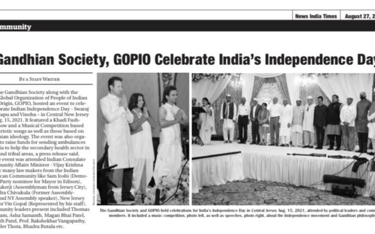 Gandhian Society