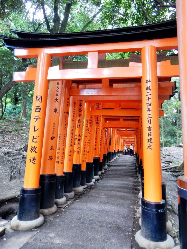 Kyoto, Japan- Fushimi Inari Taisha
