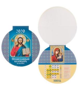 """(3600003) (20%)""""Православный календарь""""(140*148).К-рь на магните отрывной с вырубкой (2020) (4627151594927)"""
